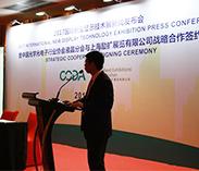 净雅科技4月25日将参与上海2017国际新型显示技术展,欢迎新老客户光临