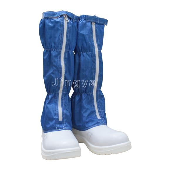 长筒安全鞋